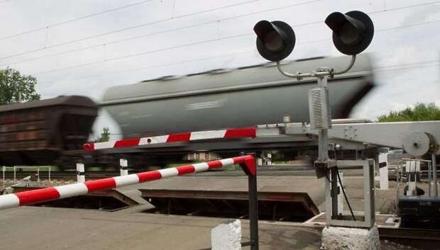 Грузовик заглох на ж/д переезде на перегоне Курского направления в Подольске
