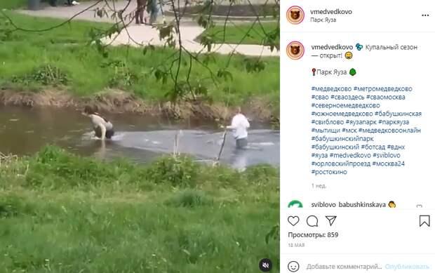 Фото дня: в парке «Яуза» открыли купальный сезон