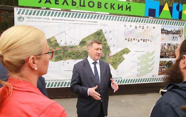 Реконструкцию Заельцовского парка обещают закончить в этом году