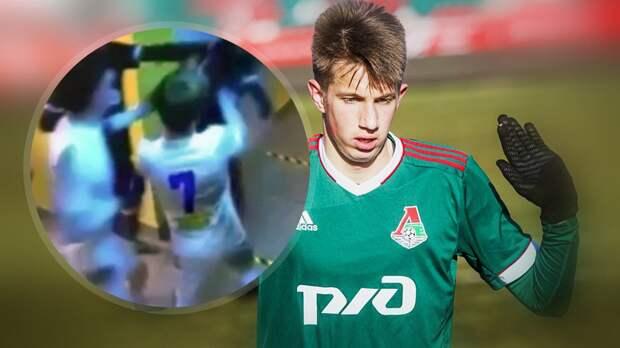 Игрок «Чертаново» избил игрока «Локомотива»: видео инцидента и слова юриста. Нападавшему грозит до 7 лет лишения свободы
