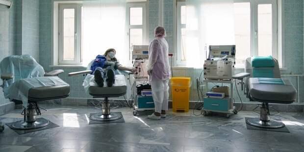 Пляжные волейболисты  с Ленинградки стали донорами крови