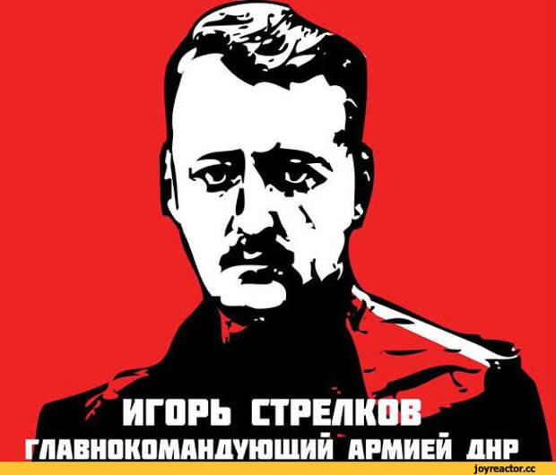 Первое интервью Стрелкова после прорыва из Славянска (видео)