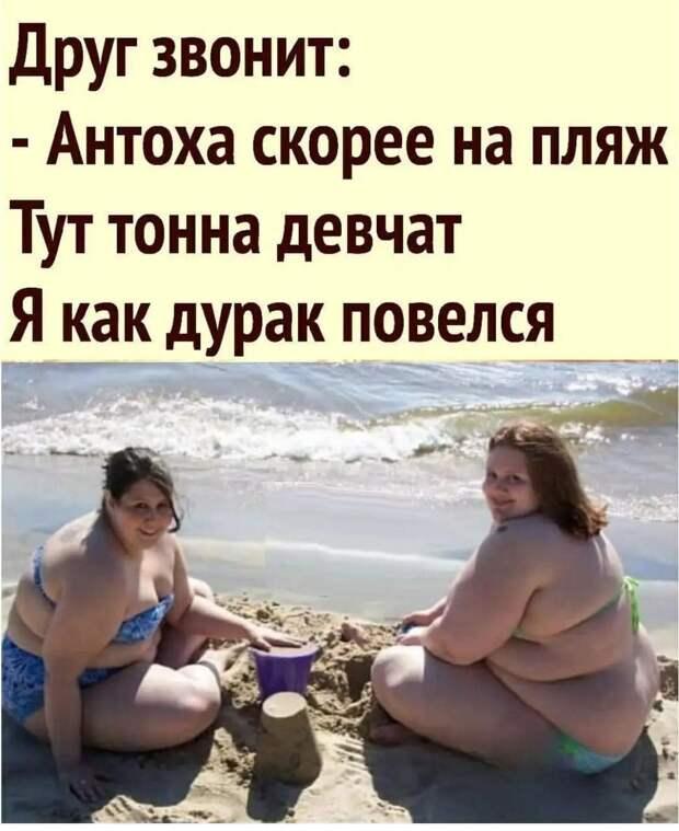 Девушка сидит на берегу моря с парнем. Вечереет...
