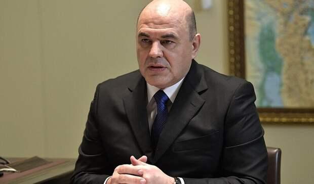 Михаил Мишустин выступил сдокладом опроводящейся встране вакцинации отCOVID-19