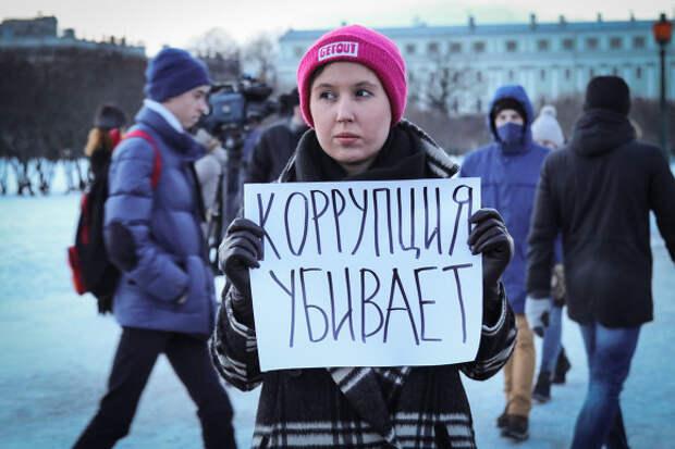 Краснов: В России растет число чиновников, чьи расходы не соответствуют доходам