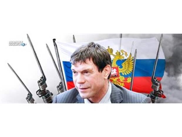 Донбасс, Белоруссия, Навальный. Против России идёт игра на измор