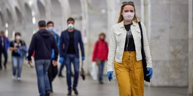 Жители Москвы будут носить маски до появления вакцины