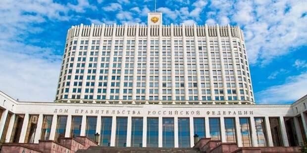 Кабмин одобрил мировой запрет участия в нежелательных НПО