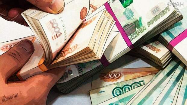 Как ЦБ РФ превратил деньги продажных чинуш в улику