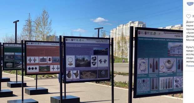 На Археологической площади в Новотушинском проезде открылась выставка раритетов