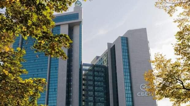 Сбербанк открыл счет для перевода денег на помощь раненым в Казани