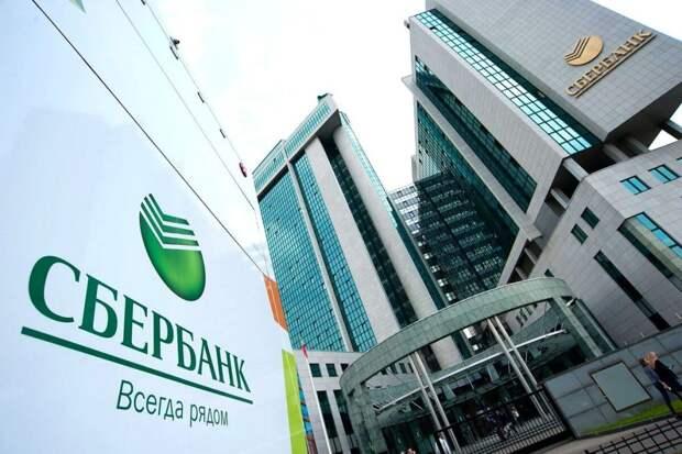 В Сбербанке выросла минимальная ставка по потребительским кредитам