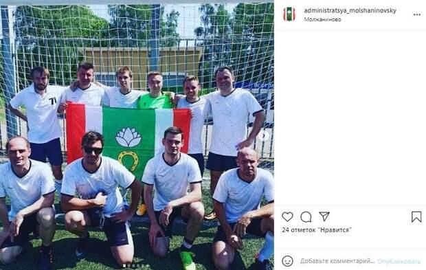 Футболисты из Молжаниновского защищали честь района на окружных соревнованиях