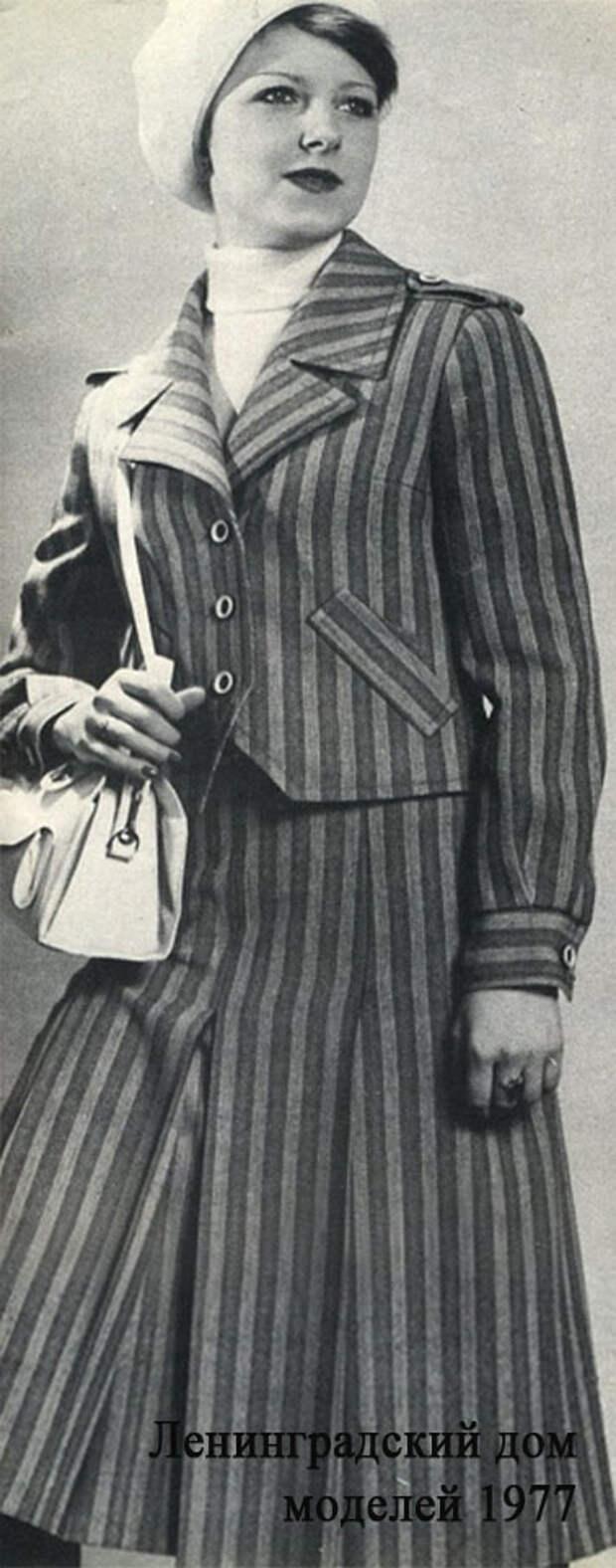 Мода 1977-3