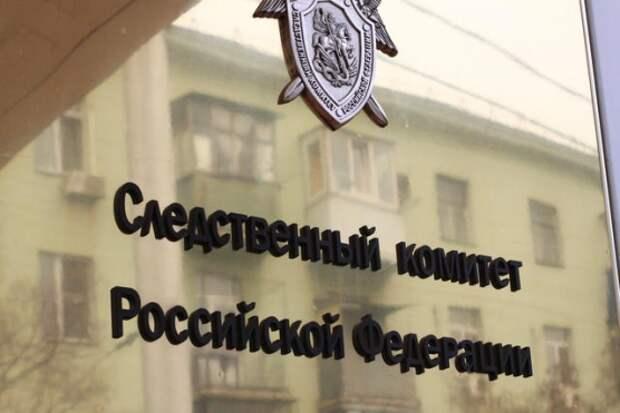 Следственное управление по городу Севастополю: число убийств удалось сократить
