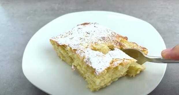 Все перемешал и готово: яблочный пирог, тающий во рту. Готовлю в домашних условиях