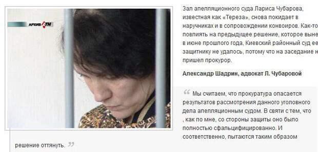 Харьков. Позор для Зеленского