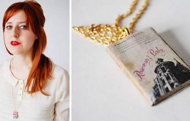 Необычное украшение: ожерелье «Любимая книга».