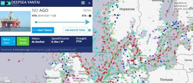 Польша забурилась вНорвегии: нужен газ под конкурента «Северного потока— 2»