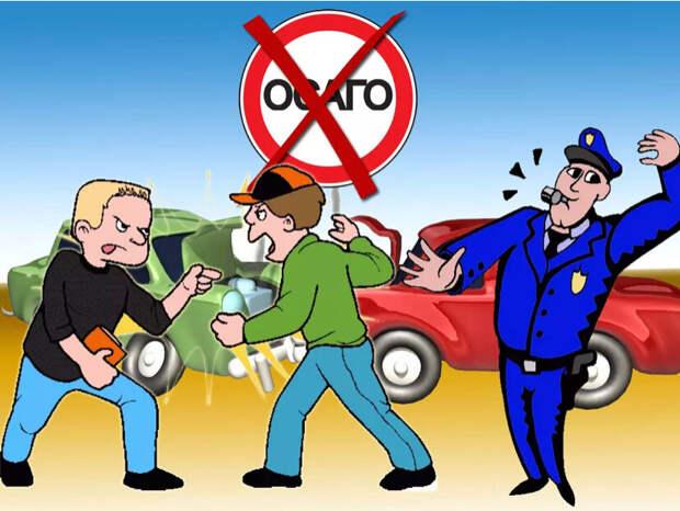 Обжалование штрафов онлайн: что изменится для водителей?