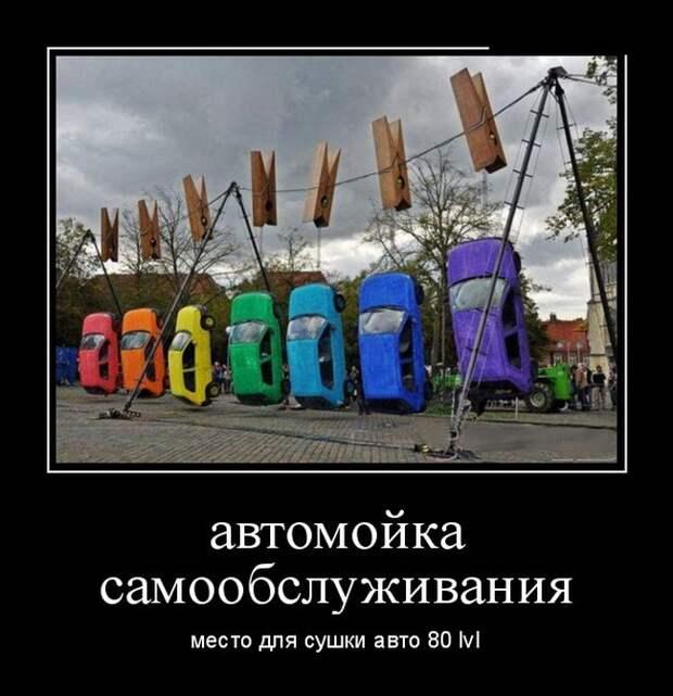 Веселые демотиваторы для настроения (11 фото)