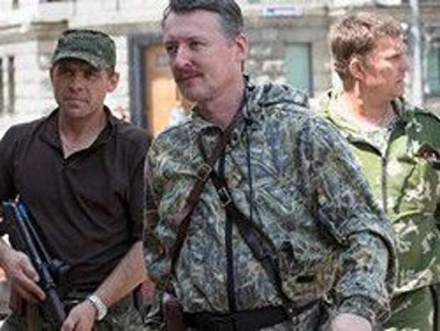 Новость на Newsland: Ответ Игоря Стрелкова на обвинения во