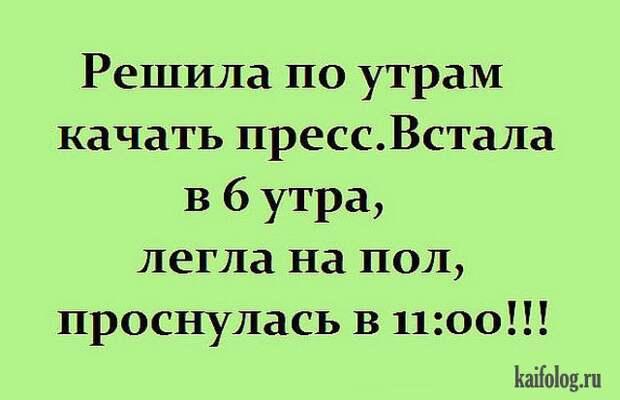 http://kaifolog.ru/uploads/posts/2016-10/1477452780_004_3.jpg