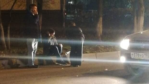 Проверку организовали по факту наезда иномарки на пешехода в Подольске