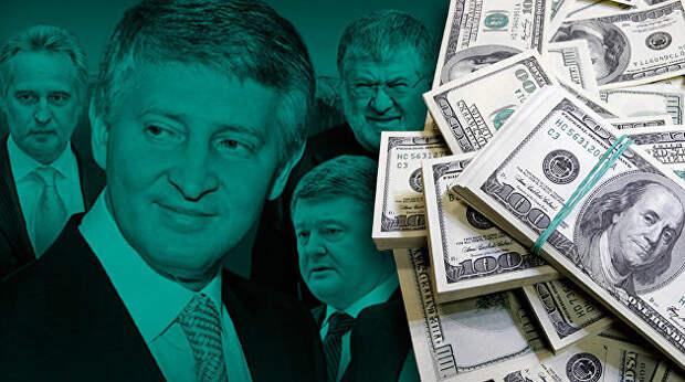 Борьба с олигархами на Украине превратилась в фарс. Над Зеленским откровенно смеются