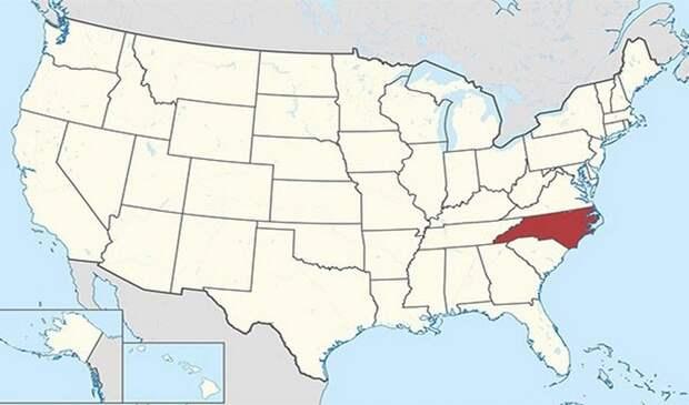 Северная Каролина.