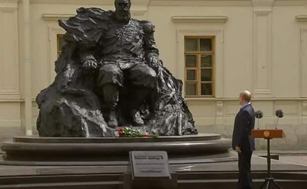 Уроки Александра III и мифы либерально-коммунистической пропаганды
