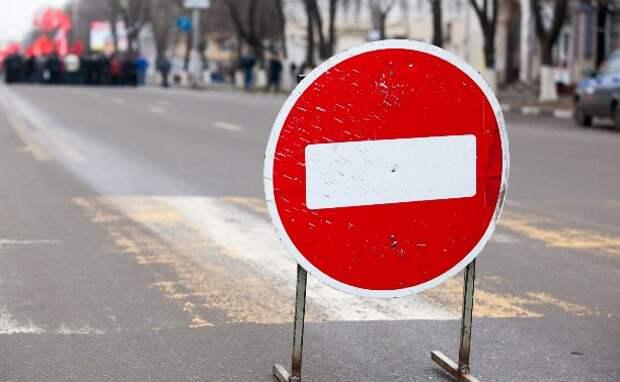 Внимание! В Севастополе перекрыто движение транспорта из-за серьёзного ЧП