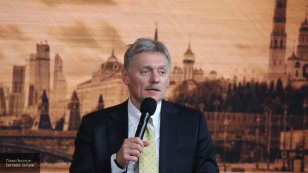 Песков заявил, что Путин не выступал с предложениями по присоединению к работе G7