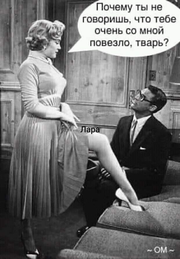 - Я так рад с вами, наконец-то, познакомиться! Мне столько о вас рассказывали!...