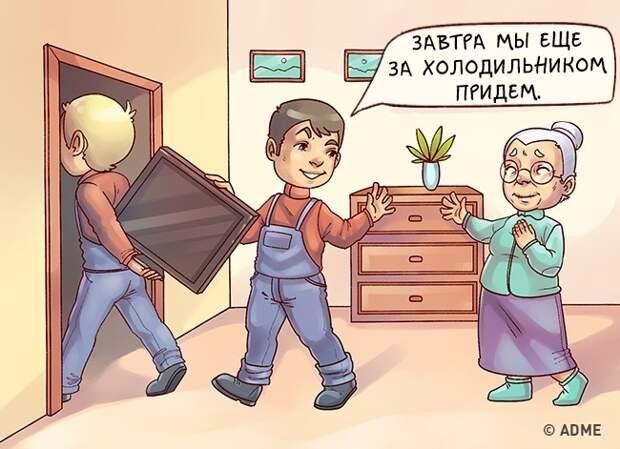 Как уберечь пожилых родителей от мошенников