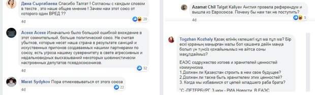 Казахстан отправляется в путь по украинской дорожке