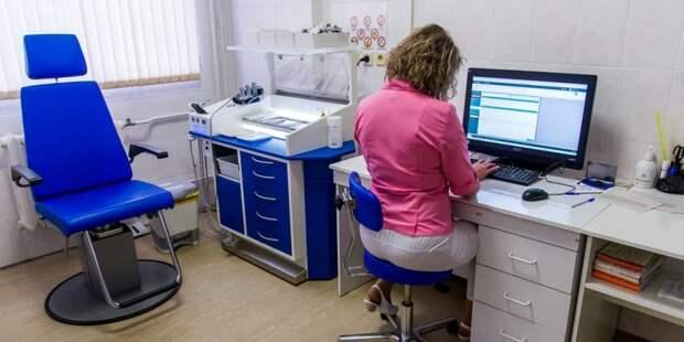 В Москве теперь не нужно приносить бумажные медицинские карты детей в школы и детсады