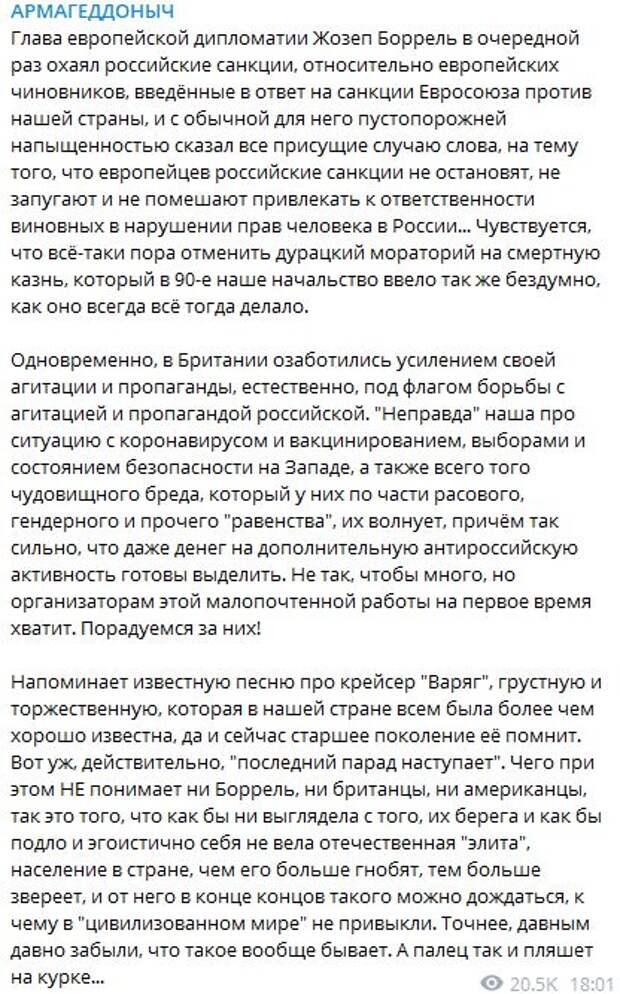 """""""Народ звереет"""": Сатановский призвал Запад не доводить русских"""