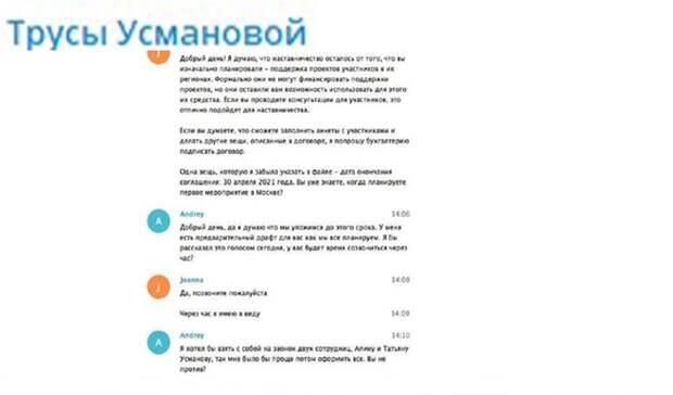 Соратники Ходорковского грызут друг другу глотки из-за денег британских кураторов