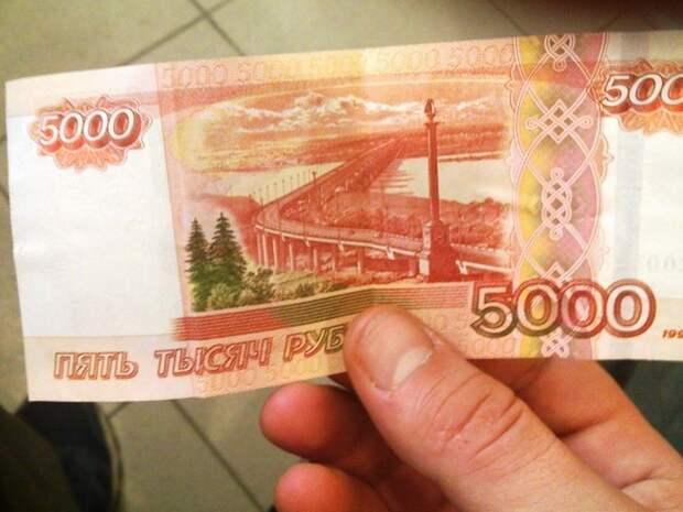 Названы дни доставки пенсионерам единовременной выплаты  5000 рублей