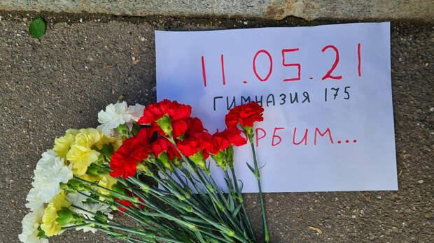 """""""Огромное горе"""": звезды родом из Казани выразили соболезнования после стрельбы в школе"""