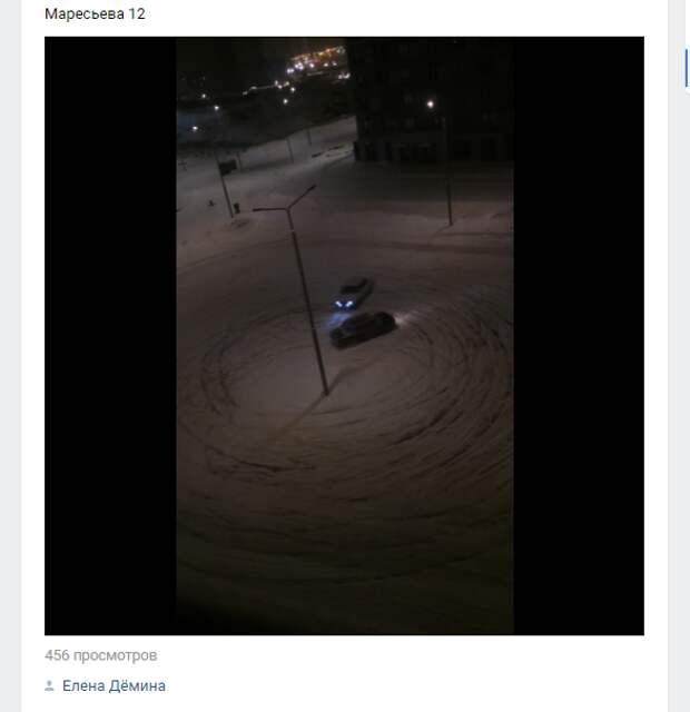 Машины на Маресьева станцевали медленный танец