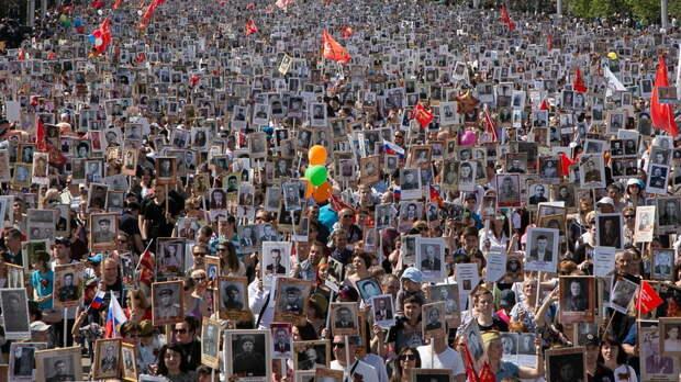 Организаторы продлили срок приёма заявок наонлайн-шествие «Бессмертного полка»