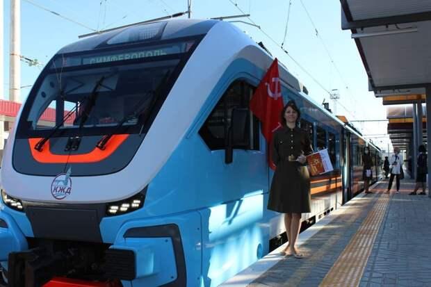 Крымская железная дорога провела акцию «Поезд – связь поколений»