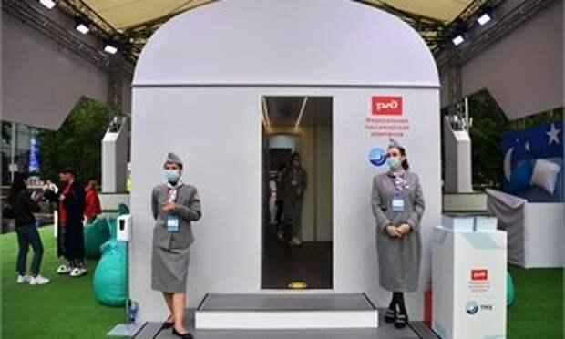 РЖД представили макет нового капсульного пассажирского вагона с душем