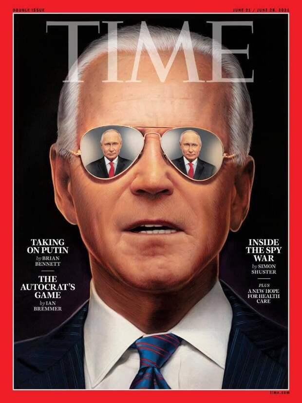 "Солнце ""Путин"" ослепляет американского президента"
