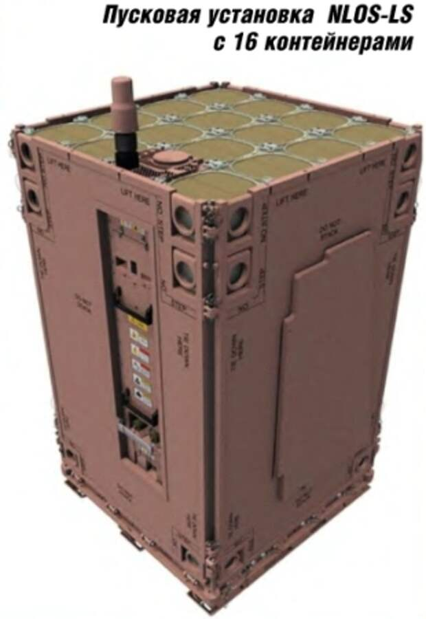 Пусковая установка NLOS-LS с 16 контейнерами