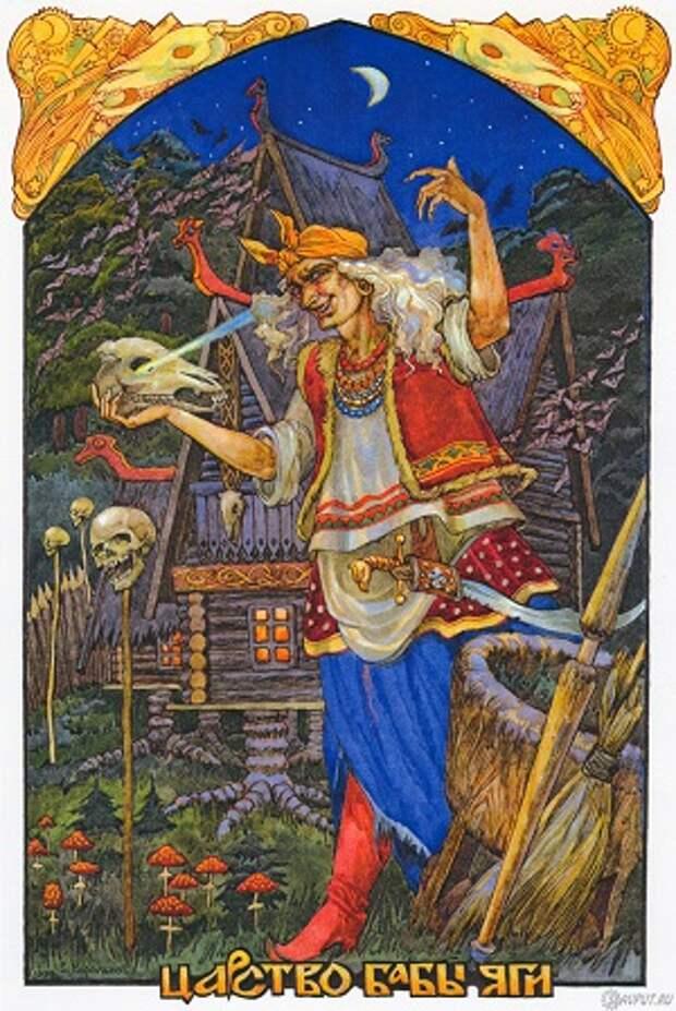 Ключи к славянским волшебным сказкам