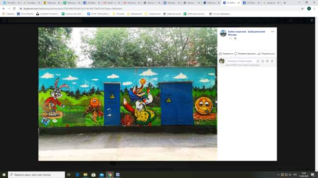 Сказочные герои появились на стенах гаражей на Менжинского