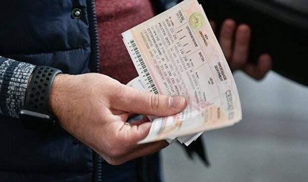 Эксперт предупредил, как вам могут продать поддельный билет на поезд